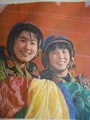 中国青年(1980年第8期)