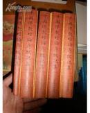 中国佛教经论序跋记集(全5册)