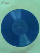 大薄膜唱片:星期广播音乐会实况选辑(八)我爱阳光 请到天涯海角来 军港之夜 游子吟等11首
