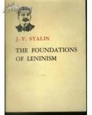 《斯大林:论列宁主义基础》(英文版馆藏