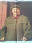 【文革宣传画】全世界革命人民心中的红太阳毛主席万岁!