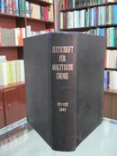 民国英文版(JOURNAL OF BACTERIOLOGY)《美国细菌学月刊》121-122 1941年