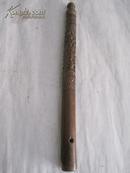 清代 黄杨刻佛尘杆 上有精美刻工 尺寸为23.5*1.5cm