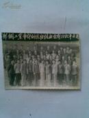 老照片;鄂钢工业会计训练班结业合影[1981.4]