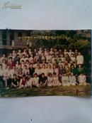 老照片;鄂州师范九一年首届艺术班全体合影留念