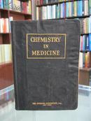 Chemistry in medicine   外文版    民国17年