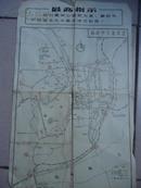 1967年  文革 杭州市交通简图带 最高指示