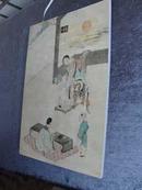 《中国书画(四)台湾回流专场》北京翰海2011四季拍卖会12月17日(74期)B1-3-3