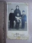 文革 老照片 家庭合影