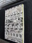 《清祺书》 【2011年10月,第一期,创刊号】8开本,清(文化)、祺(创意)、书(生活)[B1-3-3]