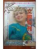 文摘旬刊合订本.1995年上册