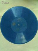 大薄膜唱片:黄梅戏--七仙女送子(全剧)第1-10面共十面