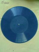 大薄膜唱片;京剧梅妃选段[共4面两张全]1961年录音