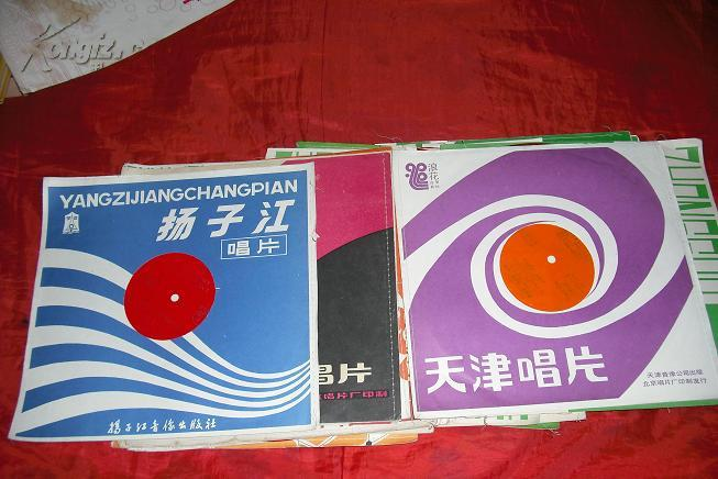 大薄膜唱片 范捷滨独唱歌曲 (请跟我来 故乡 我的中国心 是否 爸爸的草鞋 等)
