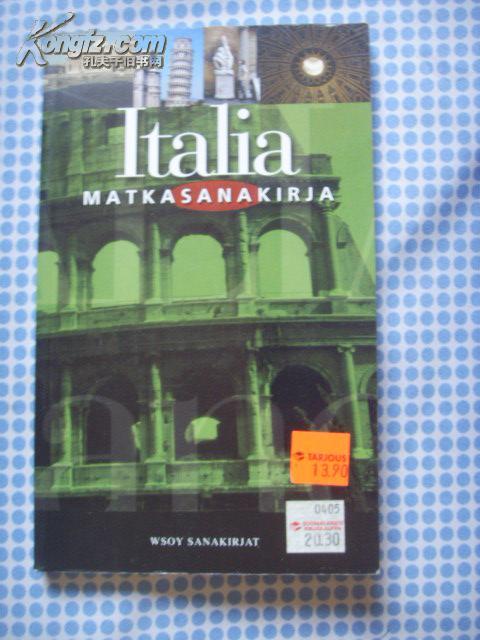 外文原版          意大利  Italia: matkasanakirja