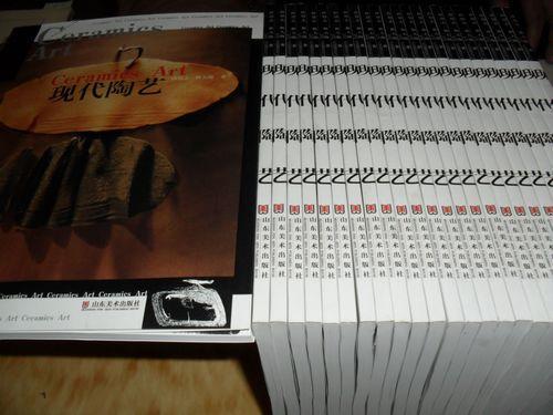 现代陶艺 薛慧志 耿大海 正版彩印 库存20本 山东美术出版社n1209