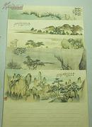 稀见著名画家陈半丁山水美术信笺(10种10张)