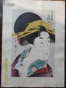 日本板画名家哥磨浮士绘仕女,民国时期美国佩恩版画复制