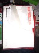 古都郑州丛书【全12册】 套装封盒不是太好