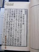 文選  原函5函 20冊全 私人藏品極佳 1974年中華書局影宋尤褒版
