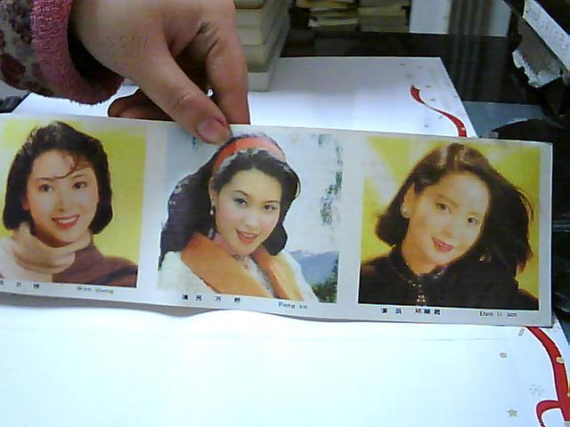 折叠式歌片: 电影演员歌卡