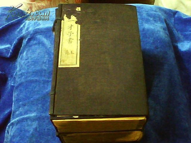 线装书精品上拍;品佳的《第一才子书--三国志》两函120回16册全  【16*25】厚17