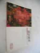 当代北京服装服饰史话【宋卫忠、蒋方/著,一版一刷,当代中国出版社】