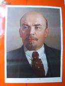 70年代库存:2开5伟人像(毛主席、列宁、恩格斯、马克思、斯大林)5幅