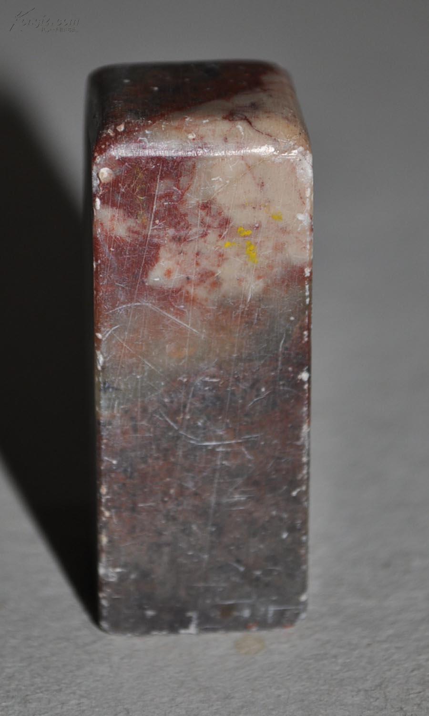 清晚民国  上等书画用老印章石料 1.6x1.6x4.3cm藏家之物