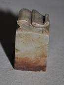 清晚民国  上等书画用老印章石料 1.9x1.9x3.3cm藏家之物