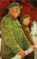 毛主席检阅红卫兵画像3(含林彪 六七年版  湖北某校红卫兵团团长藏品)(图)
