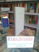 安徽省地方志系列丛书--------安徽省志--------8人口志