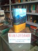 甘肃省地方志系列丛书------------------天祝县志