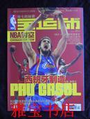 全运动  NBA    时空  (权威-时尚-篮球第一大刊) (2008.7)(科比-布莱恩特/征服世界的24个理由 KOBE BRYANT)
