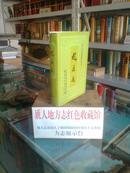 河北省地方志系列丛书---------------------赵县志