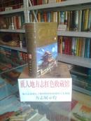 河北省地方志系列丛书---------------------磁县志