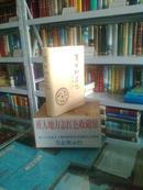 山东省地方志系列丛书----------------------滨州地区志