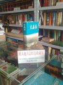 甘肃省地方志系列丛书--------------------文县志