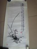 当代著名画家 凌宇冰先生《幽兰生山谷》 保真迹