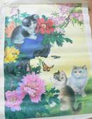 猫戏图   近9品 , 彩色, 1983年印