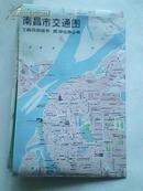 南昌市交通图