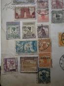 民国邮票40张