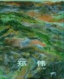 中国油画家--郑伟油画集
