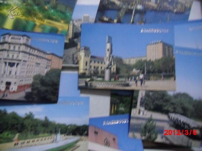 老外国明信片.2套
