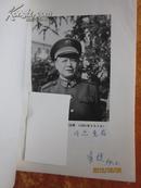 将军.开拓者--袁捷同志军事生涯(袁捷签赠本)