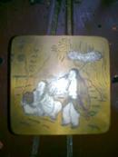 (清代)  姚华铜墨盒一方   (边长7厘米。厚3厘米。精装,精美,包浆老厚。)