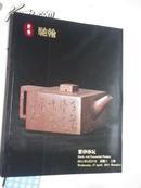 2011.4 月.《上海驰翰:紫砂壶》专场拍卖:共0.6  公分厚