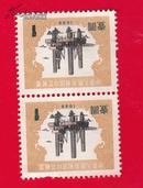 中华人民共和国印花税票1988年 面值一圆两枚方连