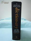 美国原装进口辞典 无护封 全彩色印刷带拇指索引 美国传统大词典第四版  The American Heritage Dictionary of the English Language