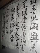 字画03162中国书画家协会理事 安徽省书法家协会会员 中国青年美术家 书法家协会会员 书法 68*69厘米 软片
